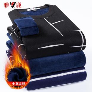雅鹿秋冬季男士毛衣韩版加绒加厚保暖针织衫线衣高领毛衫打底衫潮
