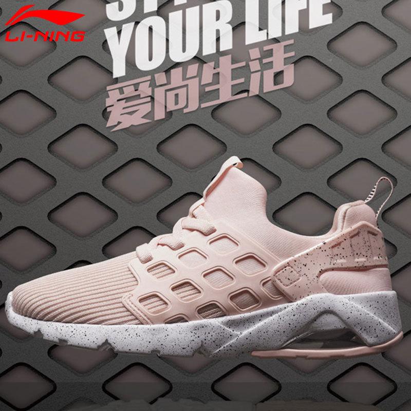 李宁运动鞋女鞋半掌气垫休闲鞋运动低帮慢跑学生鞋 QG