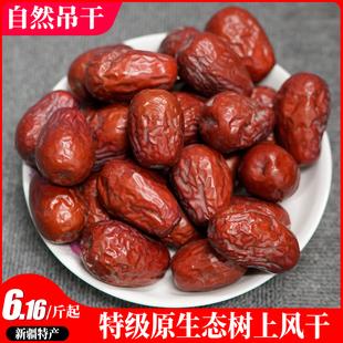 自然吊干红枣和田大枣泡水喝特级新疆大红枣子原生态狗头枣非灰枣