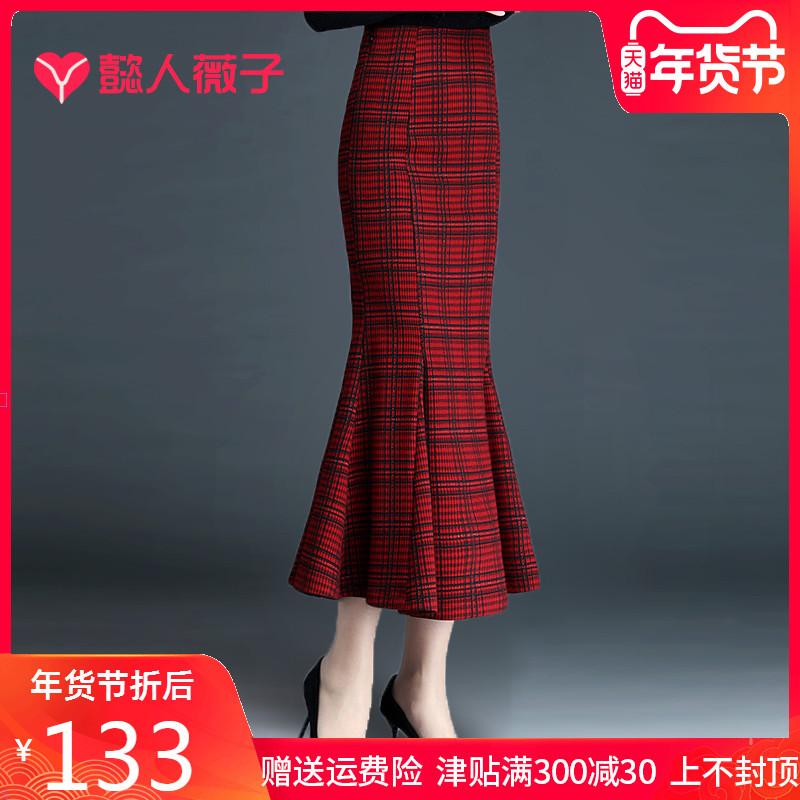 格子鱼尾裙半身裙女秋冬包臀中长2019新款裙子冬季格纹女显瘦长裙