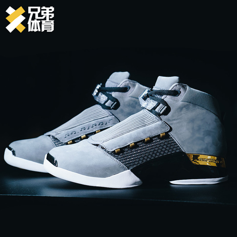 兄弟体育 Air Jordan 17 Trophy Room AJ17 灰黑金 AH7963-023