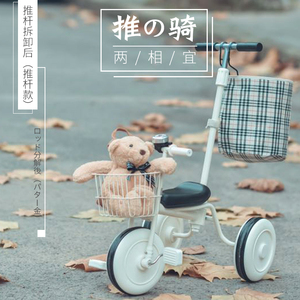 Japanese children's tricycle bicycle child bike simple unprinted baby putter push stroller 1-3 years old i
