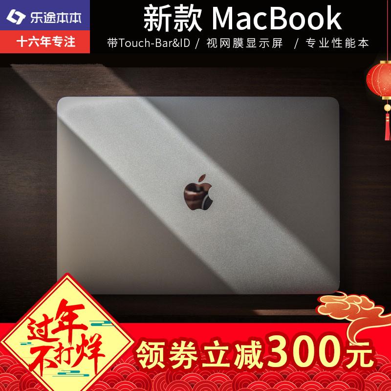 2019新款Apple/苹果 MacBook Pro MPXQ2CH/A办公13寸15笔记本电脑