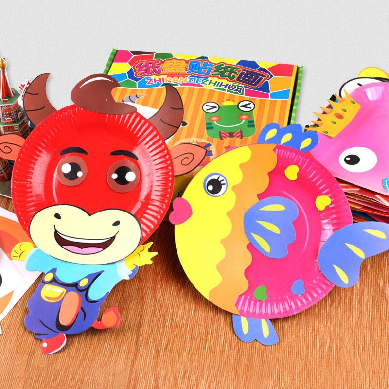儿童手工制作贴盘贴纸画贴画玩具男女孩幼儿3-6互动亲子益智创意