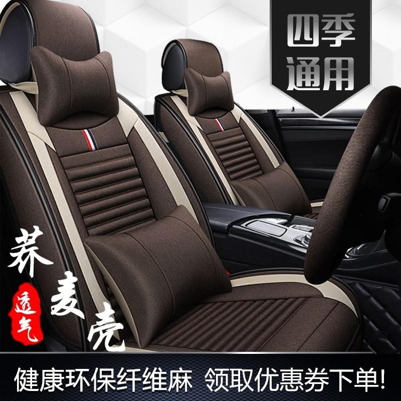 汽车坐垫新款四季通用小车麻布艺座套冬季车坐套全包围专用座垫套