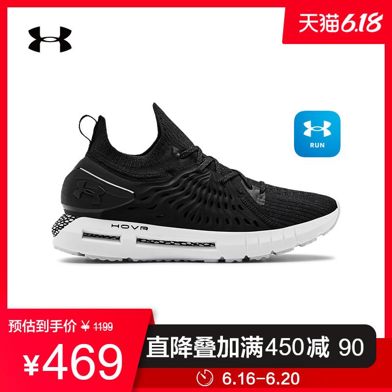 点击查看商品:安德玛官方UA HOVR Phantom RN男子跑步运动鞋3022590-1