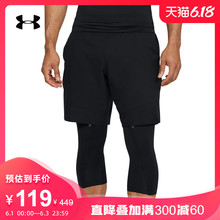 Andema official UA rush men's training tights under armour1327647