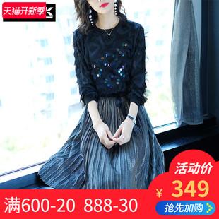 2018秋季新款黑色长袖钉珠亮片流苏羽毛百褶大摆两件套装连衣裙女