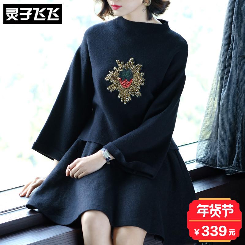 冬季气质名媛小香风黑色钉珠镶钻加厚毛衣针织两件套装连衣裙女潮