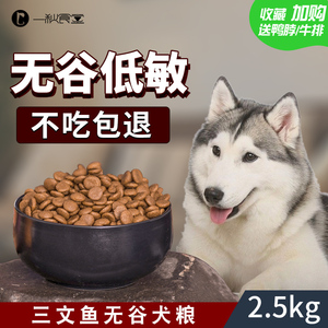 Dog Food General Teddy Small Dogs Staple Labrador Large Medium Small Puppies Adult Dog Food 5 kg