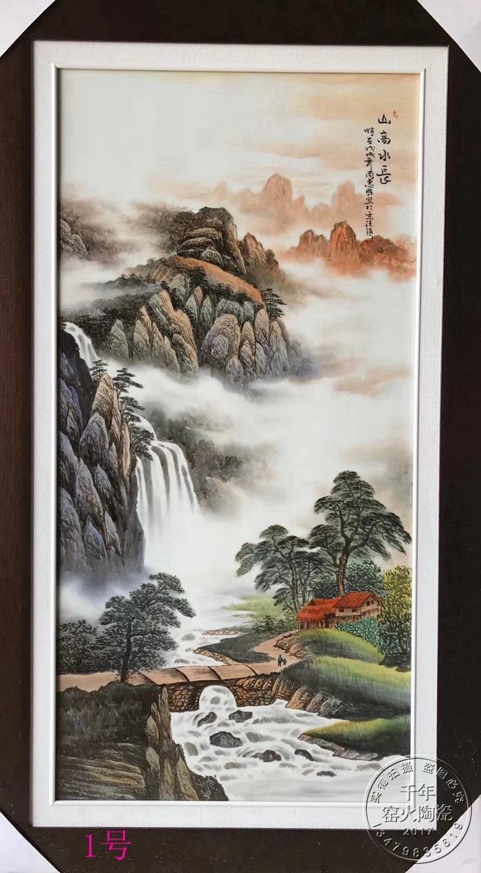 景德镇陶瓷瓷板画壁画名家手绘山水风景画竖条客厅挂