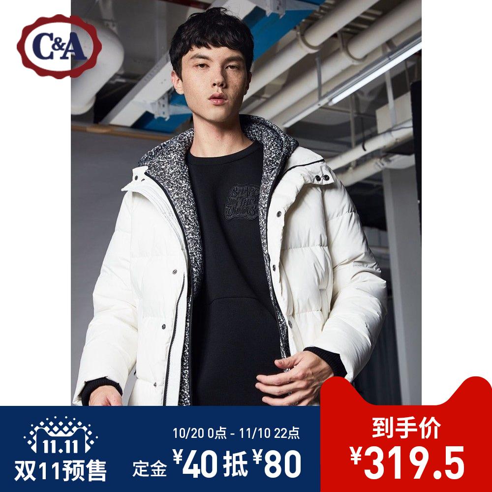 预售C&A立领廓形羽绒服男 2017冬季70%白鸭绒外套CA200199008-1