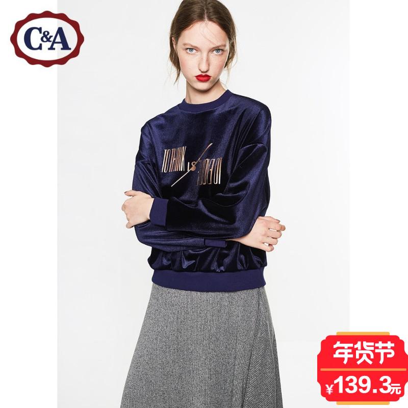C&A丝绒卫衣好看吗,求真实评价