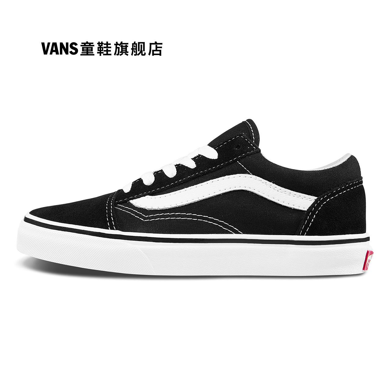 Vans范斯童鞋 夏季儿童宝宝鞋板鞋 经典款常青款低帮亲子男童女童