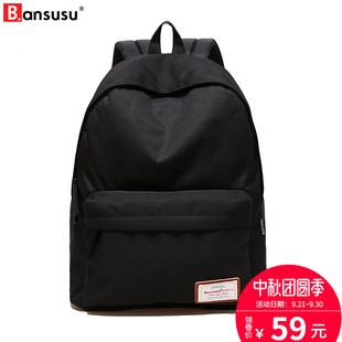 阪元宿宿日 潮双肩包女中学生书