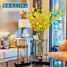 European Lightweight and Luxury Vase Arrangement Insertion Simulation Dry Flower Living Room Home Soft Decoration of American Table, Wine Cabinet and TV Cabinet