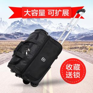 王子坊手提拉杆包学生超大容量旅行包男女短途轻便行李包帆布箱袋图片