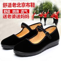 老北京布鞋女鞋单鞋软底低跟平底工作鞋黑广场跳舞鞋礼仪鞋妈妈鞋