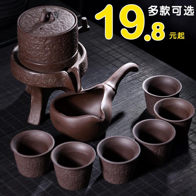 茶具套装家用石磨创意陶瓷茶壶茶盘功夫茶杯半全自动懒人泡茶器