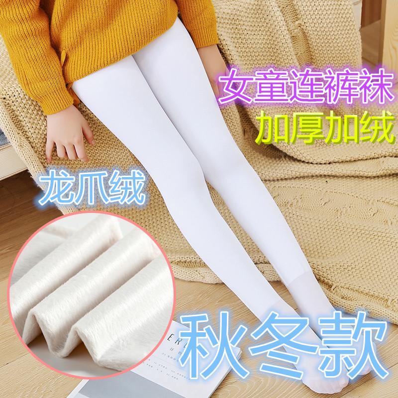 女童加绒连裤袜秋冬季儿童加厚打底裤纯棉中厚白色踩脚练功舞蹈袜