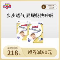 大王光羽环贴式纸尿裤S56片*2包婴儿尿不湿透气尿片