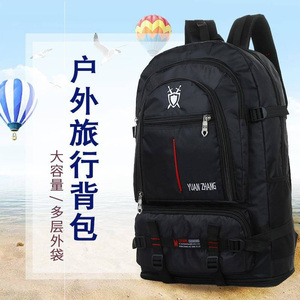 New product [Expandable] 70 liters super large capacity backpack outdoor travel backpack men and women mountaineering bag travel
