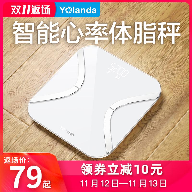 华为智能家居体脂称 云康宝心率体脂秤 智能健康称精准体重秤家用小型体脂充电测脂肪女Yolanda薄荷电子秤