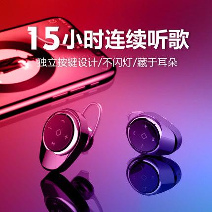 诺必行 T-5蓝牙耳机挂耳式超小无线迷你隐形运动单入耳塞开车微型头戴式超长待机vivo苹果oppo可接听电话手机