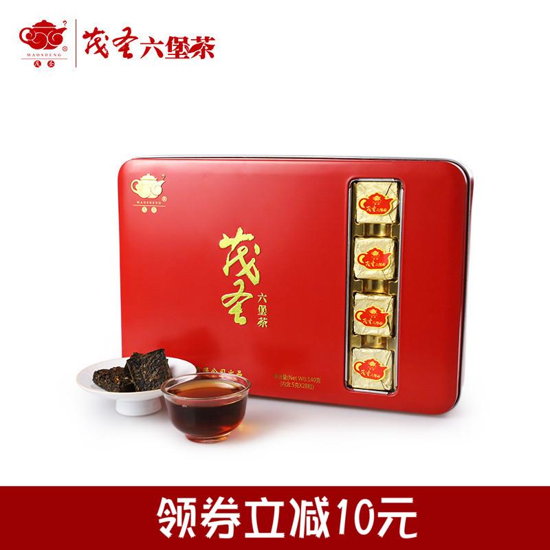 茂圣六堡茶 广西梧州黑茶 铁盒装茶砖140克28块/盒 旅行便携装