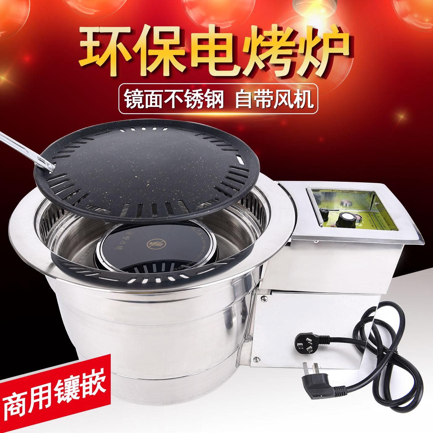 韩式电烤炉商用烤肉炉自消烟烤炉环保无烟烤肉炉镶嵌式烧烤炉烤炉-缘隆烧烤设备-4月