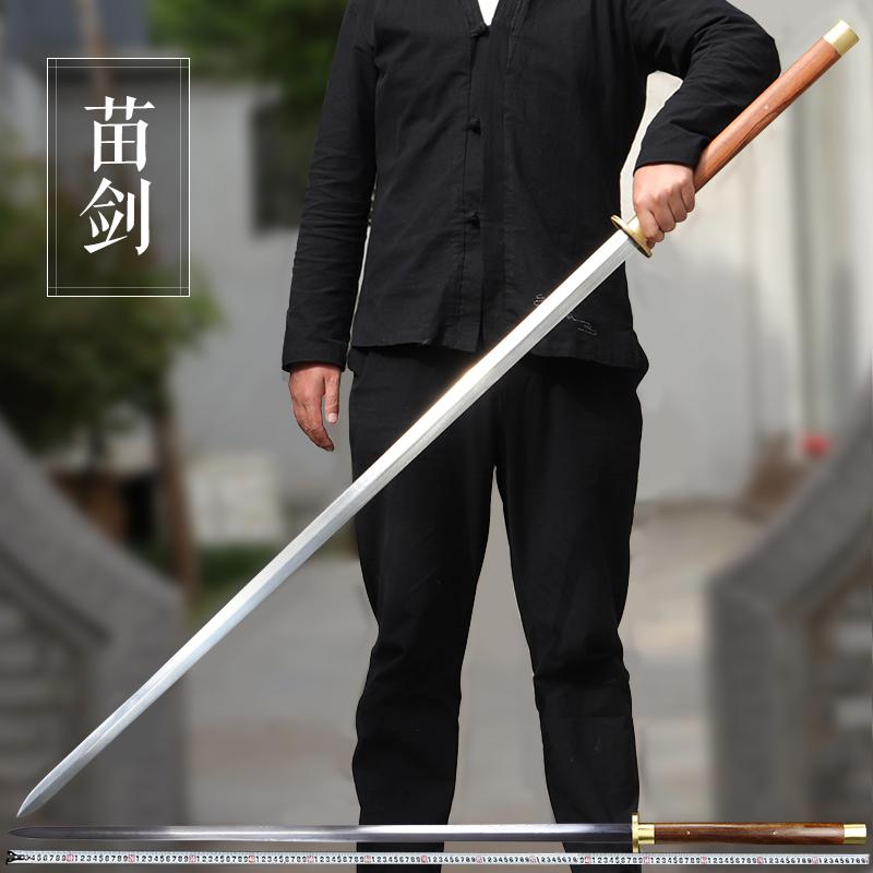 苗剑 1.5米双手剑 绣春长剑手工宝剑御林军蟠龙兵器长刀剑未开刃