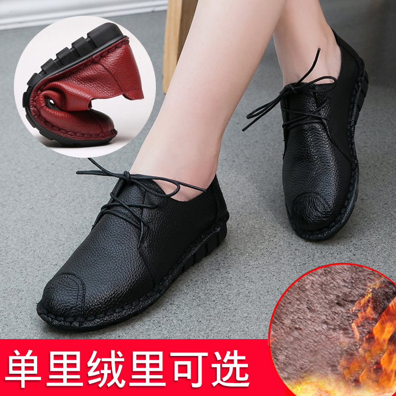 秋季新款媽媽鞋真皮軟底中年平跟休閑皮鞋平底單鞋女中老年人女鞋