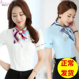 短袖蝴蝶结白衬衣女时尚气质南航空姐制服酒店前台工作服职业衬衫