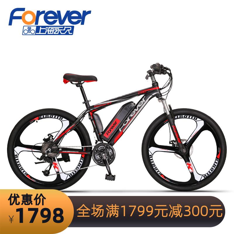 永久26寸锂电助力电动山地自行车越野27速成人锂电代步车电瓶车