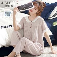 睡衣女士夏季纯棉cm5袖长裤家nk薄式全棉质韩款开衫休闲套装