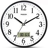 巴科达 客厅静音钟表10英寸(直径22.5厘米) 经典款:券后14.9元包邮