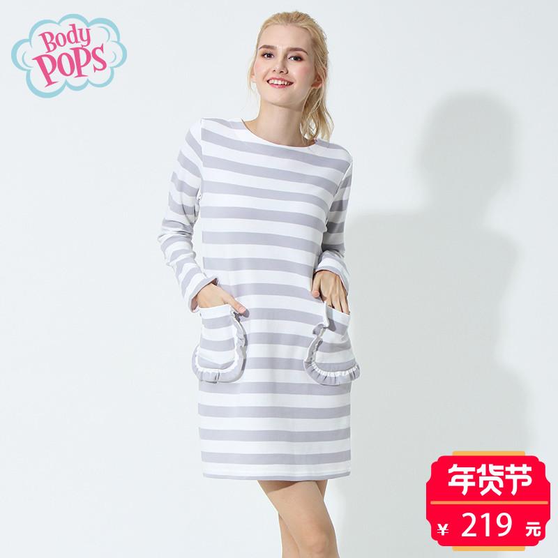 【新品】bodypops商场同款女式休闲横条纹口袋睡裙BCYO749A11