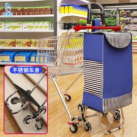 老人买菜车小拉车便携折叠家用超市购物拉杆拖车爬楼梯轻便手推车