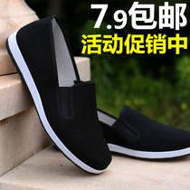 老台湾布鞋男中老年休閑鞋春夏季防滑工作鞋一腳蹬千層底黑布鞋男