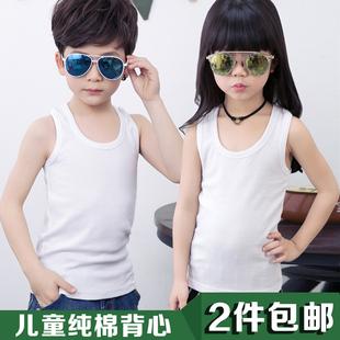 儿童吊带背心女童中大童宝宝纯棉贴身夏季薄款打底跨栏黑白色内衣图片