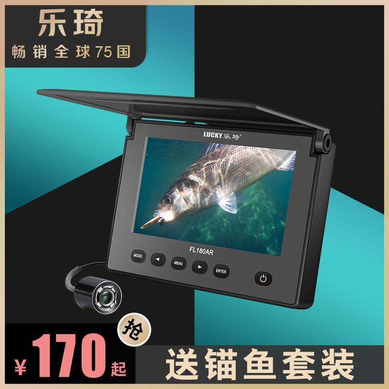 乐琦探鱼器水下摄像头钓鱼可视鱼竿高清全套探鱼神器锚鱼船用筏钓