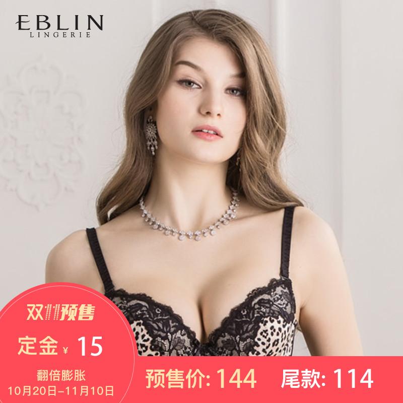 【预售款】EBLIN薄款时尚性感豹纹聚拢蕾丝舒适文胸ECBR762E11