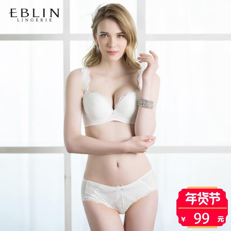 【新品】EBLIN 性感蕾丝舒适时尚女士底裤平角裤ECWP749052