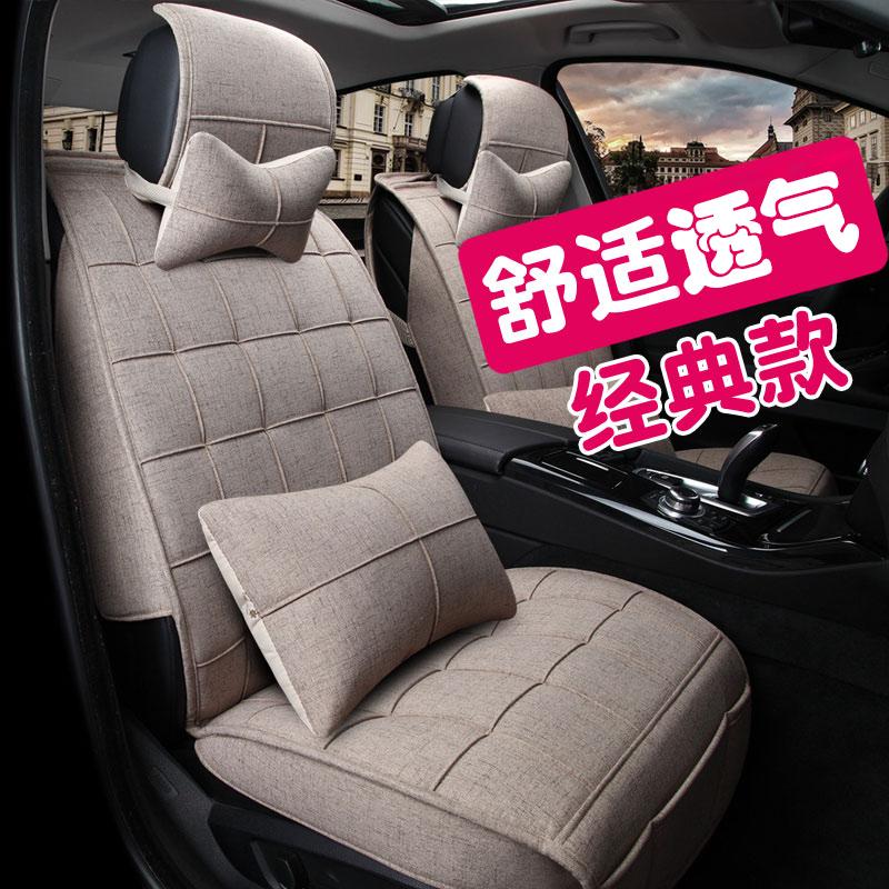 汽车坐垫亚麻专用座套新款四季通用全包围棉麻布艺透气网红座椅套