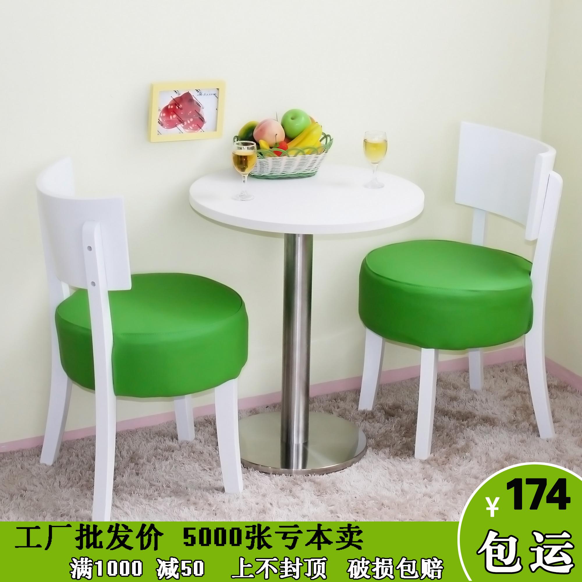 简约现代奶茶甜品店桌椅组合 西餐咖啡厅小吃店白色4人长方快餐桌
