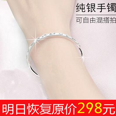 正品s999纯银手镯女时尚实心银手镯学生大人手环银饰品送妈妈礼品