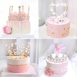 情人节皇冠蛋糕装饰唯美少女手工珍珠王冠女王蛋糕装扮配饰摆件