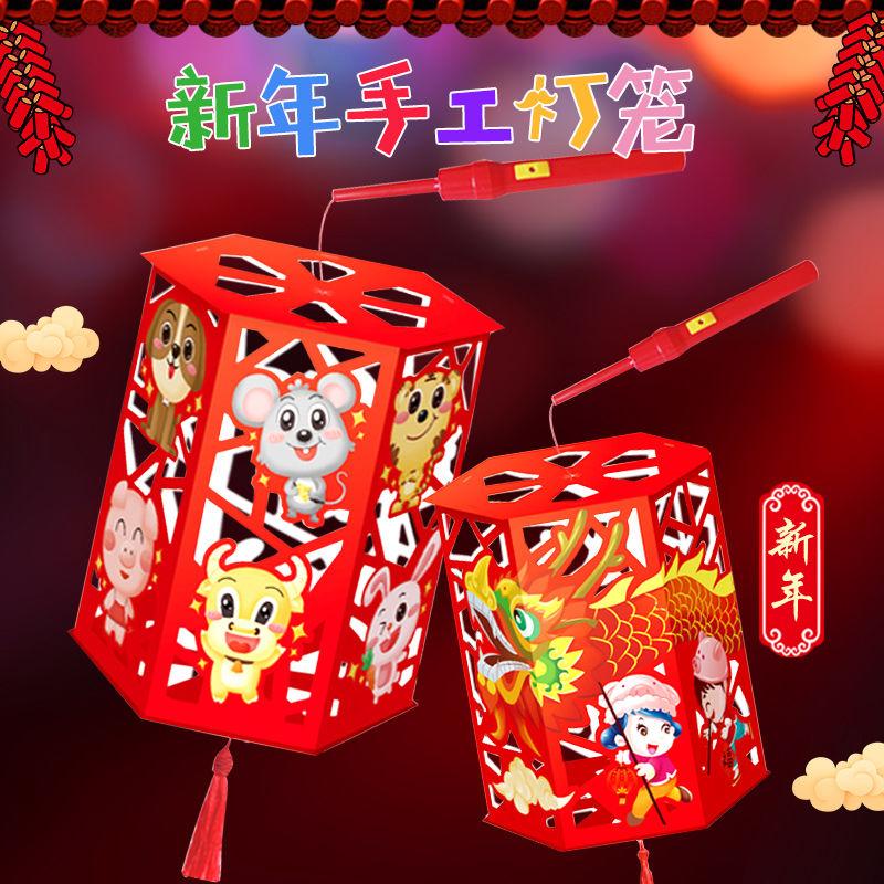 新年创意手工diy走马灯 幼儿园春节元旦装饰道具儿童手提发光灯笼
