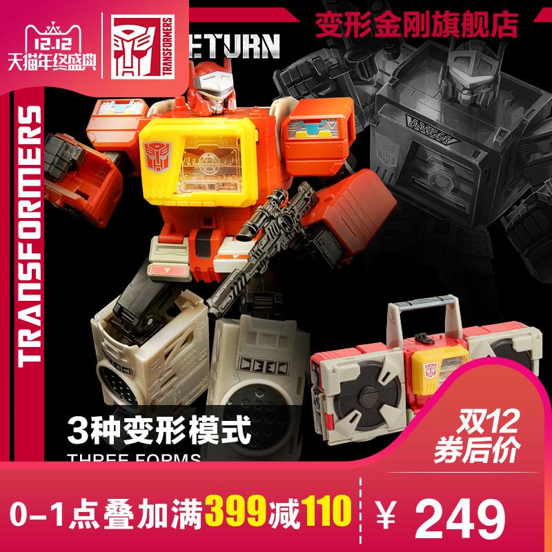 孩之宝 变形金刚 泰坦领袖级系列声波/录音机 3变形态 玩具礼物