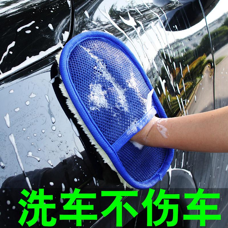 洗车手套毛绒羊毛雪尼尔抹布熊掌布不伤漆面擦车打蜡专用刷车工具